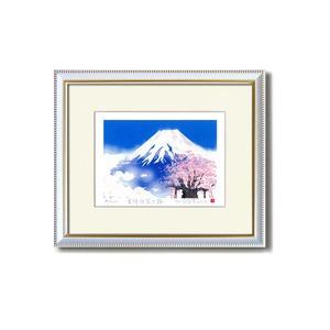吉岡浩太郎シルク『吉祥』版画額(インチ)「桜白富士」 8114
