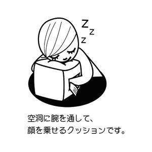 HeLLo Kitty ハローキティ ハンドクッション(安眠クッション) ホワイト(白)