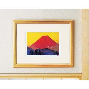 吉岡浩太郎『吉祥』シルク版画額(太子) 「飛鶴赤富士」 - 拡大画像