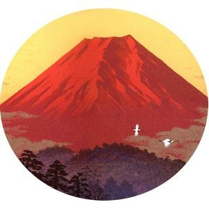 シルク版画/額付き 【太子サイズ】 吉岡浩太郎 吉祥 「飛鶴赤富士」 壁掛け紐付き 箱入り 日本製