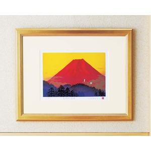 吉岡浩太郎『吉祥』シルク版画額(四ツ切) 「飛鶴赤富士」 - 拡大画像