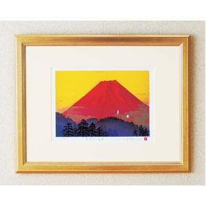 吉岡浩太郎『吉祥』シルク版画額(大衣) 「飛鶴赤富士」 - 拡大画像