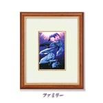 絵画額縁/フレーム 【243mm×293mm×19mm】 クリスチャン・リース・ラッセン 「ファミリー」 壁掛け/置き型両用