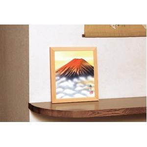 葛谷聖山(梅月)色紙額(小) 「赤富士」