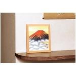 色紙額縁(小) 【葛谷聖山 梅月 赤富士】 311×280×15mm 入れ替え可 日本製
