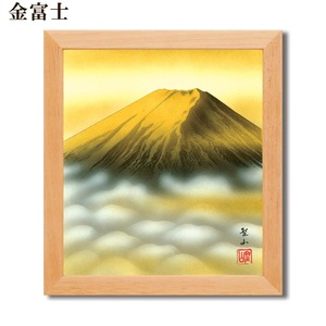 葛谷聖山(梅月)色紙額(小) 「金富士」