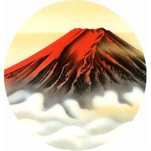 葛谷聖山(梅月)丸額 「赤富士」