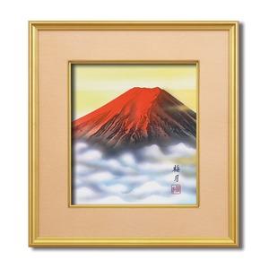 葛谷聖山(梅月)4988色紙額 「赤富士」