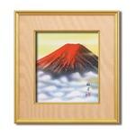 色紙額縁 【葛谷聖山 梅月 赤富士】 421×390×31mm 入れ替え可 日本製