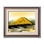 日本画額縁/紘黒フレームセット 【F6】 459×550×32mm 葛谷聖山 梅月 「金富士」 日本製