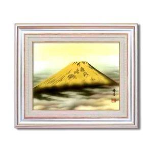 葛谷聖山(梅月)日本画額AS 「金富士」
