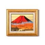葛谷聖山(梅月)日本画額F6金 「赤富士」