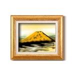 葛谷聖山(梅月)日本画額F6金 「金富士」
