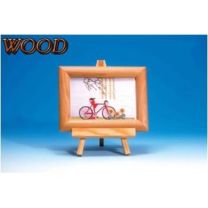 木製フォトフレーム/写真立て【縦・横兼用タイプハガキサイズ対応】ナチュラルイーゼル付き