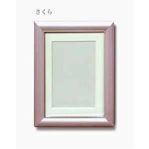スタンド式カラー葬儀額/カラー遺影額 【キャビネサイズ さくら】 パールカラー スタンド付き 日本製