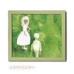【数量限定】淡いグリーンのフレーム ■いわさきちひろ額「ふたりのぶとうかい」420×370mm