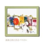 【数量限定】淡いグリーンのフレーム ■いわさきちひろ額「風船と街に出るパスカル」420×370mm