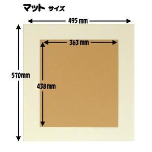 額縁・マット・壁掛けひも・アクリル付 ■7516水彩額F8号 マット付 (ゴールド)