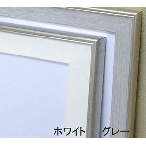 【イタリアン調額縁】マット・壁掛けひも・アクリル付 ■8215水彩額F4号 マット付 (グレー)