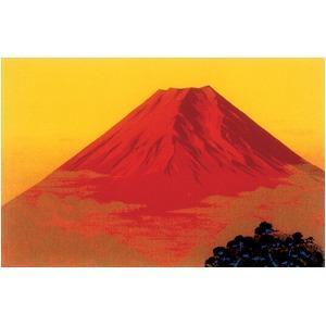 シルク版画/額付き 【インチサイズ】 吉岡浩太郎 「赤富士」 スタンド付き 壁掛け可 箱入り 日本製