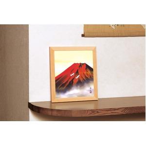 色紙用273×243mm【吉祥・吉兆・慶賀・慶祝・祝い額】伊藤渓山色紙額(小)「赤富士」