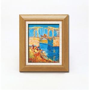 【世界の名画】 複製画 絵画額 ■ゴッホ名画額F3 「アルルのはね橋」(縦)