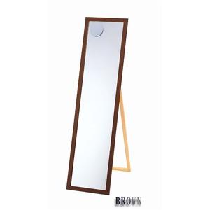 ウッドウォールミラー/全身姿見鏡【スタンド付き】木製フレーム拡大鏡付きブラウン日本製