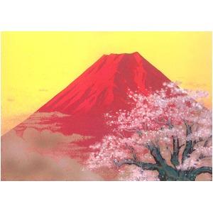 シルク版画/額付き 【太子サイズ】 吉岡浩太郎 吉祥 「桜赤富士」 化粧箱入り 日本製