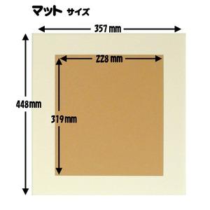 水彩額縁/フレーム 【F4号/ブラウン】 壁掛けひも/アクリル/マット付き 化粧箱入り 9787