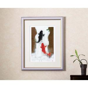 風水額縁 【大衣サイズ/564×448×20mm】 吉岡浩太郎 「夫婦滝昇り鯉」 壁掛けひも付き 化粧箱入り 日本製