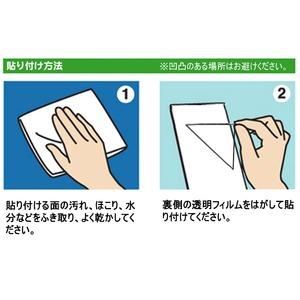 吸着タイプフォトフレームDX/写真立て 【ハガキサイズ 150×105mm対応】 ピカソ 「平和」 化粧箱入り 日本製