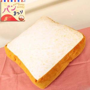 パンそっくりなクッション ■こだわり触感のもっちり食パンクッション - 拡大画像