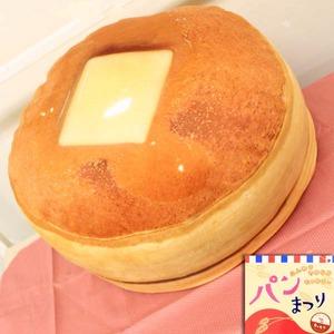 パンそっくりなクッション 【パンケーキクッション】 33×33×20cm 中身:低反発素材 〔インテリアグッズ おもしろグッズ〕 - 拡大画像