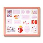 ファミリーフォトフレーム大/写真立て 【ピンク 壁掛け用】 いわさきちひろ 日本製の画像
