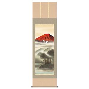 掛け軸 【長さ約1884mm】 宇田川彩悠 掛軸(尺五) 「赤富士飛翔」 桐箱入り 日本製