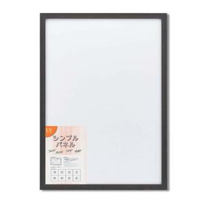 日本製パネルフレーム/ポスター額縁 【A1/内寸:841x594ブラック】 壁掛けひも・低反射フィルム付き「5901くっきりパネルA1」