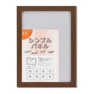 日本製パネルフレーム/ポスター額縁 【A3/...の関連商品10
