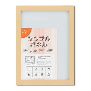 日本製パネルフレーム/ポスター額縁 【A3/内...の関連商品8