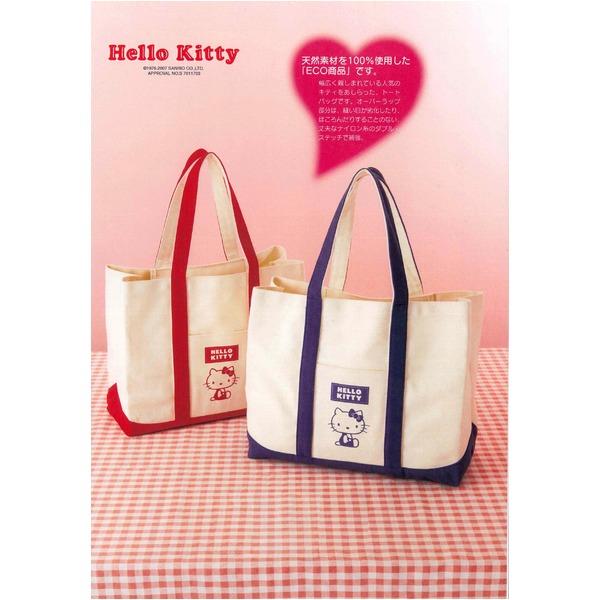 Hello Kitty ハローキティ エコエコトートバッグ【2色セット】/鞄 【ネイビーブルー/紺&レッド/赤】 綿使用 裏面ノープリントf00