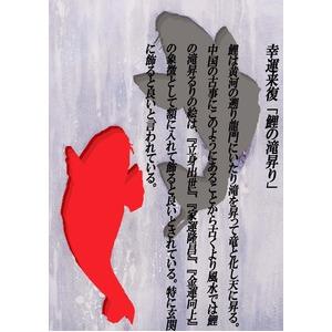 シルク版画/額付き 【大衣サイズ】 吉岡浩太郎 「夫婦滝昇り鯉」(銀)  壁掛け紐付き 箱入り 日本製