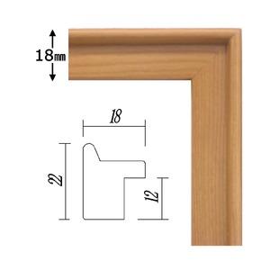 【角額】高級木製正方形額・壁掛けひも・アクリル付き ■9787 500角(500×500mm)「チーク」