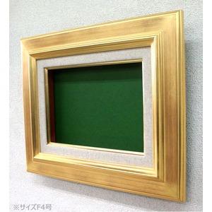 【油額】油絵額・キャンバス額・金の油絵額・銀の油絵額 ■7711 F3号(273×220mm)「ゴールド」