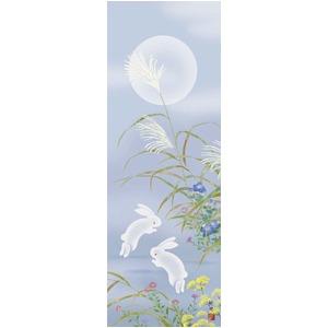 【ウサギと月の掛け軸】縁起の良いお月様掛軸 ■田村竹世 掛軸「月見兎」(尺五桐箱入り)