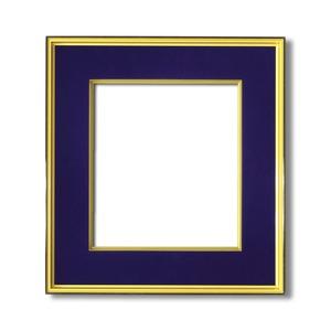 【色紙額】黒い縁に金色フレーム 色紙用 壁掛けひも ■黒金 色紙(マット付き)275×244mm 紺 商品画像