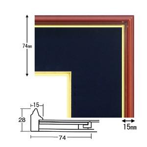 【色紙額】赤い縁に金色フレーム 色紙用 壁掛けひも ■赤金 1/4色紙(マット付き)138×123mm 紺