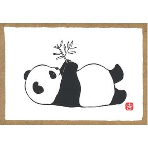 【越前和紙】パンダの絵ハガキ・和紙パンダ・パンダの版画 ■吉岡浩太郎シルク版画絵葉書「パンダ」10枚入り(いただきます) 商品画像