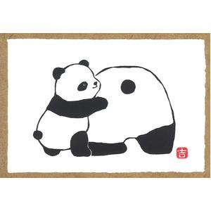 【越前和紙】パンダの絵ハガキ・和紙パンダ・パンダの版画 ■吉岡浩太郎シルク版画絵葉書「パンダ」10枚入り(遊ぼうよ) 商品画像