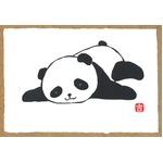 【越前和紙】パンダの絵ハガキ・和紙パンダ・パンダの版画 ■吉岡浩太郎シルク版画絵葉書「パンダ」10枚入り(おつかれさま)