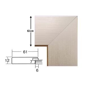 【色紙額】幅が広い色紙額 ■白・黒・金・銀色紙額(8×9)275×244mm(シルバー)