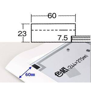 【スタンド付き色紙額】ホワイト色紙額・ブラック色紙額・ブルー色紙額 ■ウェーブ色紙額(8×9)275×244mm(ホワイト)